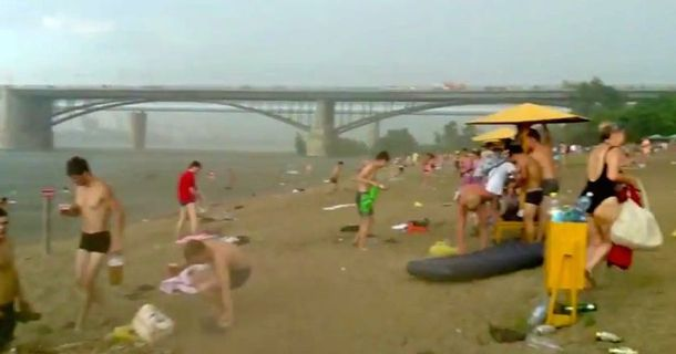 These People Were Enjoying A Summer Day At The Beach. What Happened Next Is Crazy.
